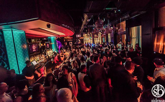 side bar industry night